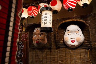 Dating stil i Japan