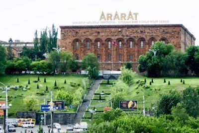 armeniska dating traditioner